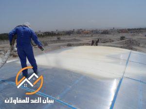شركة عزل فوم فى الرياض