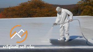 شركة عزل شينكو فى الرياض