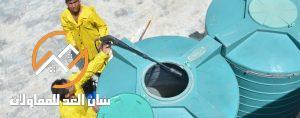 شركة تنظيف خزانات فى الرياض