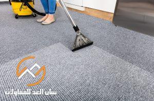 شركة تنظيف سجاد فى الرياض