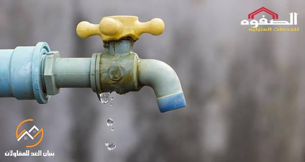 تسربات المياه وافضل الطرق للكشف عنها