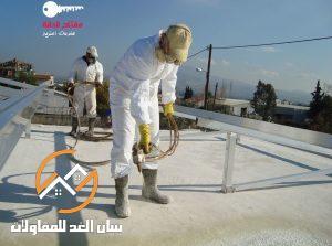 شركة عزل فوم في الرياض مع الضمان 0565680788