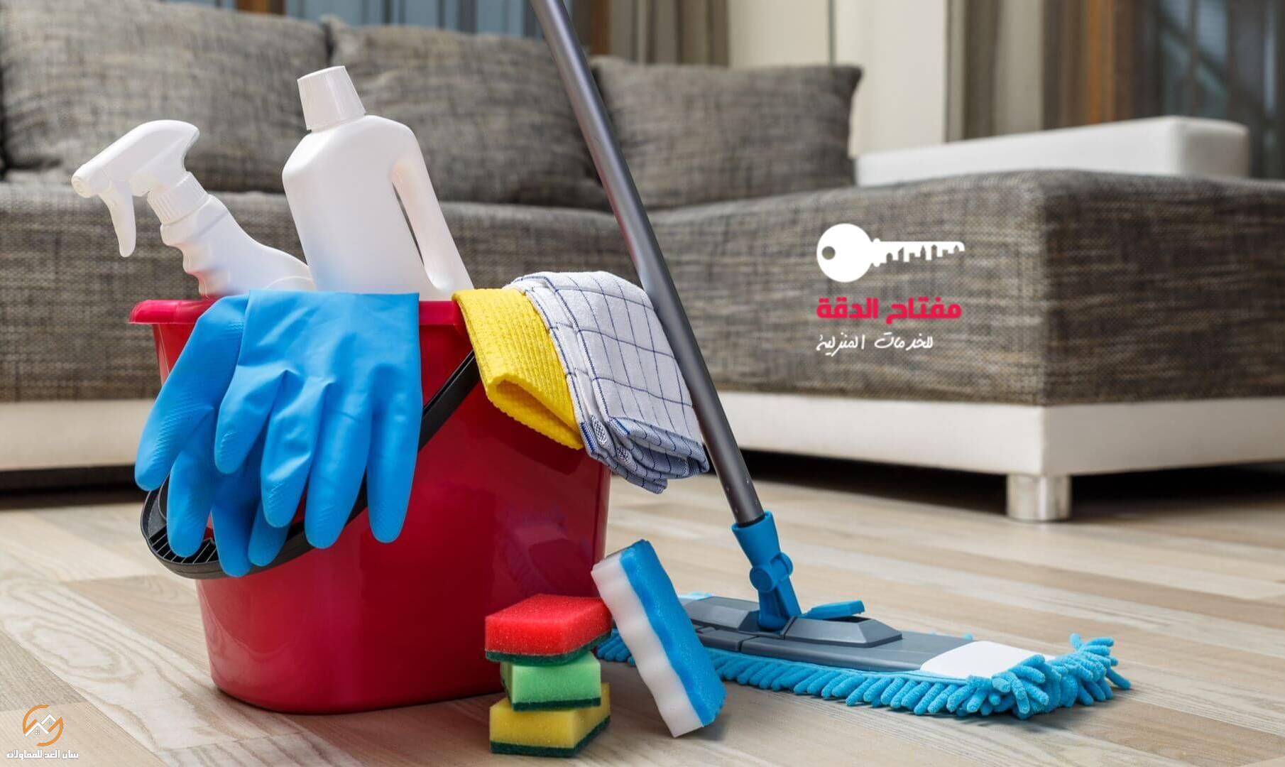 شركة تنظيف منازل بالرياض رخيصه