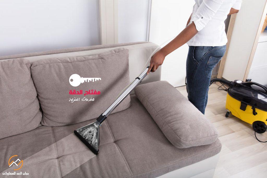 شركة تنظيف كنب شمال الرياض