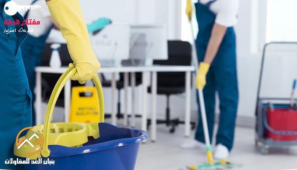 شركه تنظيف فلل بالرياض خصومات مميزة