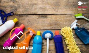شركة تنظيف منازل بشرق الرياض