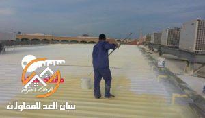 شركة عزل فوم في الرياض
