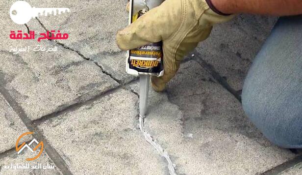 شركة تصليح تشققات الجدران