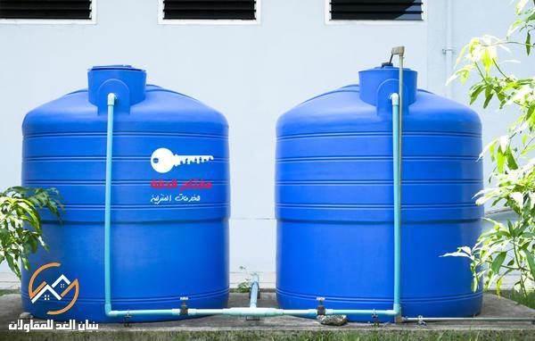 عزل خزانات المياه بالرياض مع خصم 35%