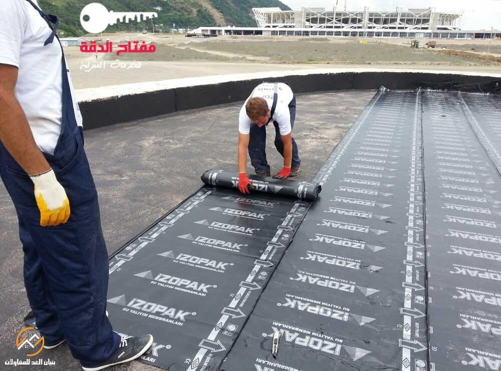 عزل اسطح