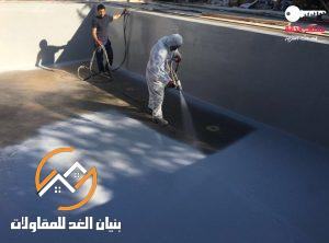 شركة عزل فوم بشقراء السعودية - Foam insulation company in Shaqraa