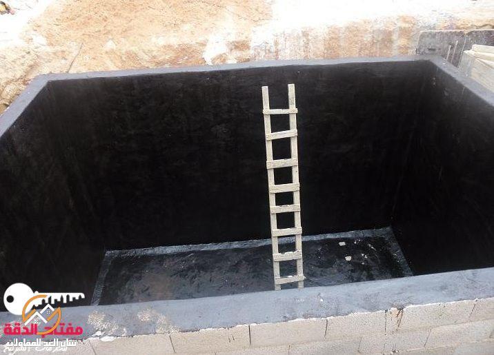 عزل خزانات المياه الارضية بالقصيم