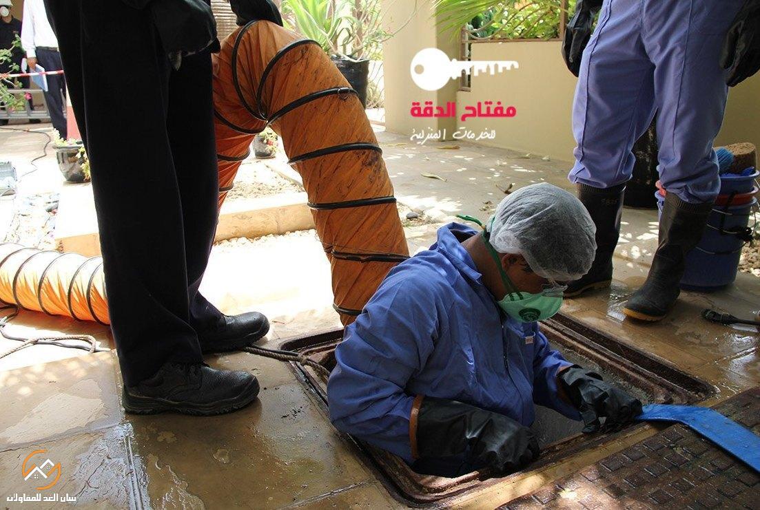 عزل خزانات المياه بالقصيم - Water tanks insulation company