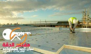 عزل جدران و اسقف بالرياض