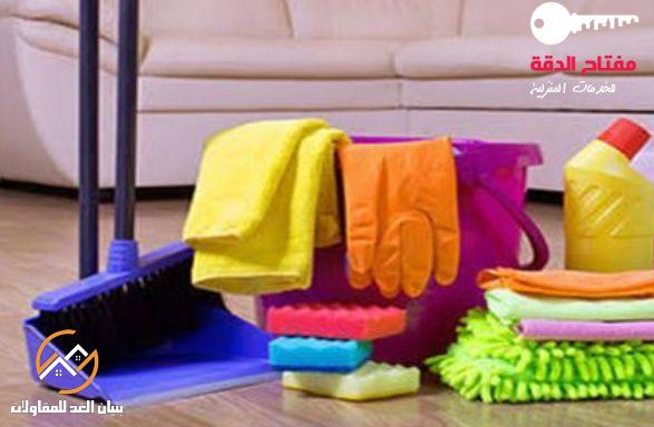 شركة تنظيف منازل بالرياض فلبين